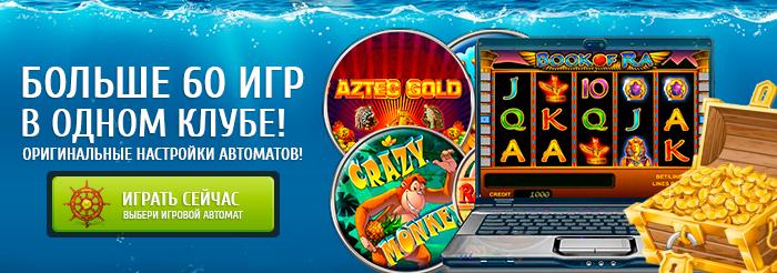 казино они имеют и преимущества и недостатки плюсы азартных онлайн-игр